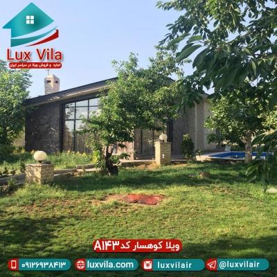 ویلا کوهسار کد A143