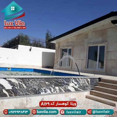 ویلا کوهسار کد A169