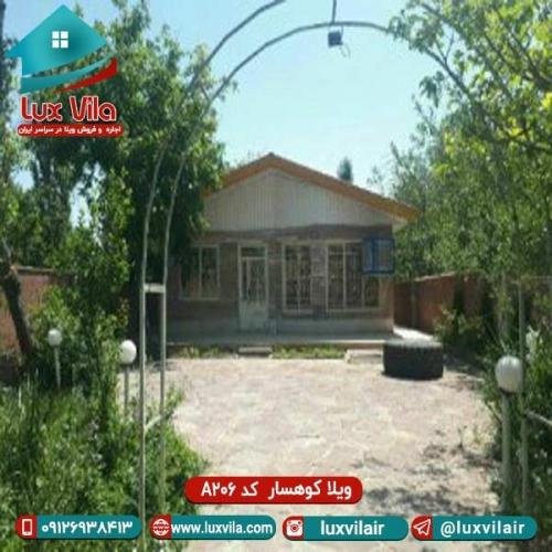 ویلا کوهسار کد A206