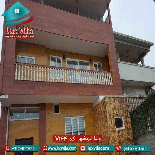 ویلا ایزدشهر کد V144