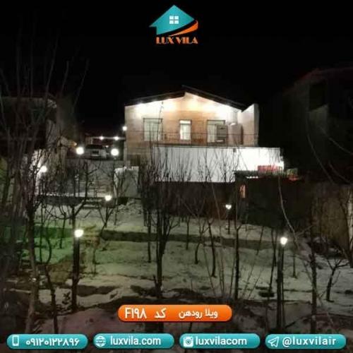 ویلا استخر دار در مهرآباد F198