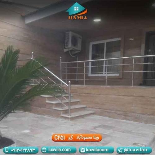 ویلا رو به دریا در محمودآباد C251