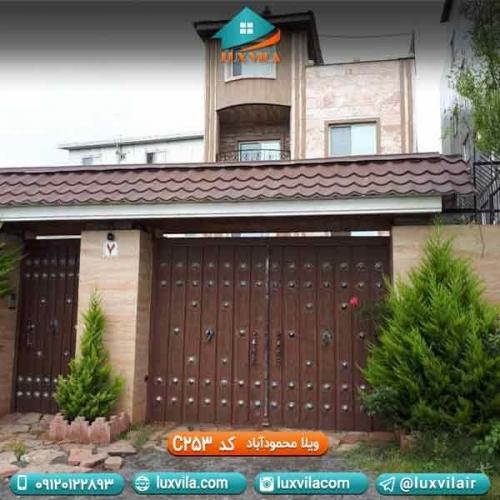 اجاره ویلا ساحل در محمودآباد C253