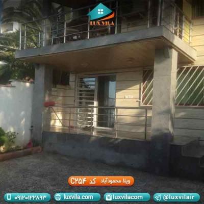 ویلا رو به دریا در محمودآباد C254