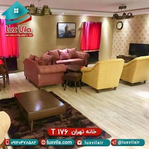 خانه تهران کد T176 مرزداران