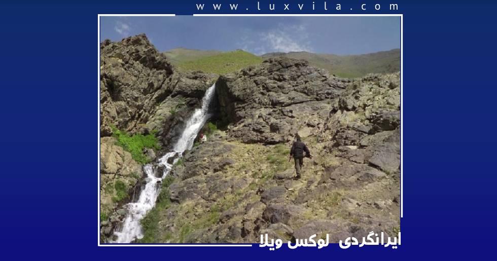آبشار لاوان