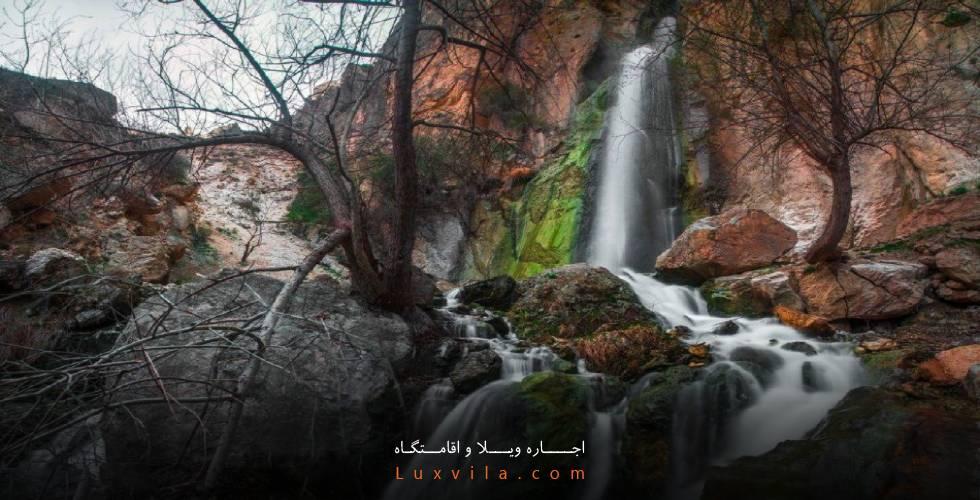 آبشار شاهندشت