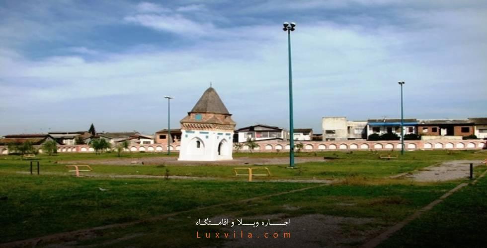 آرامگاه ناصر الحق آمل