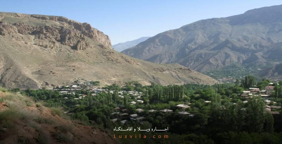 روستای وانا