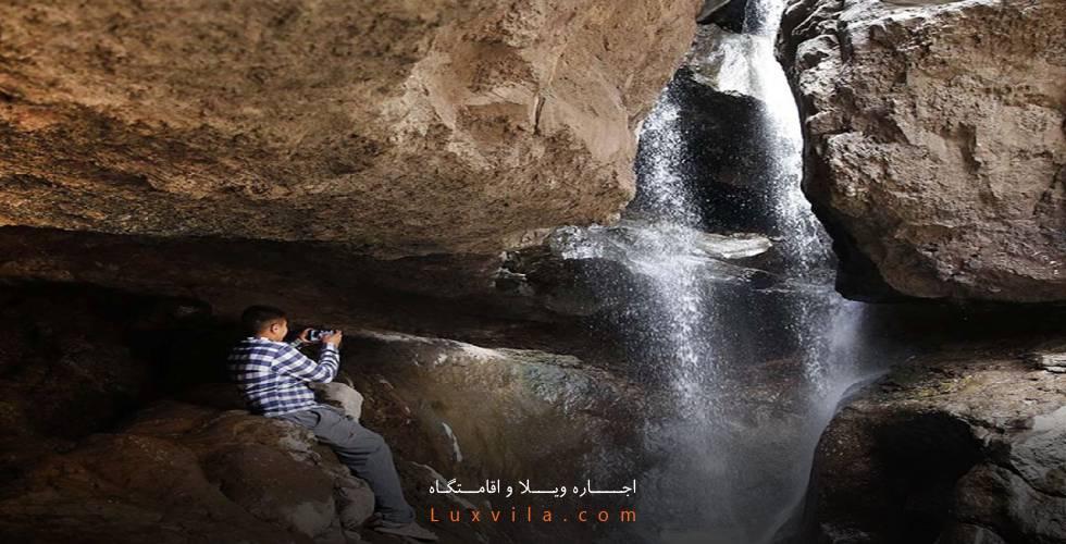آبشار کرکبود