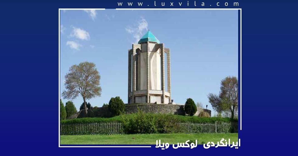 بقعه بابا طاهر از دیگر مناطق دیدنی خرم آباد