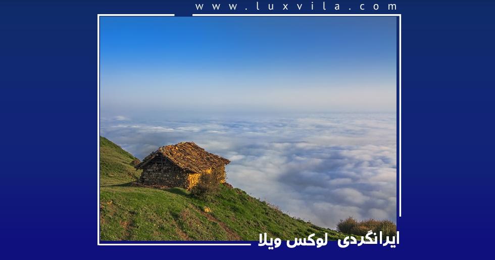 دهکده مازیچال