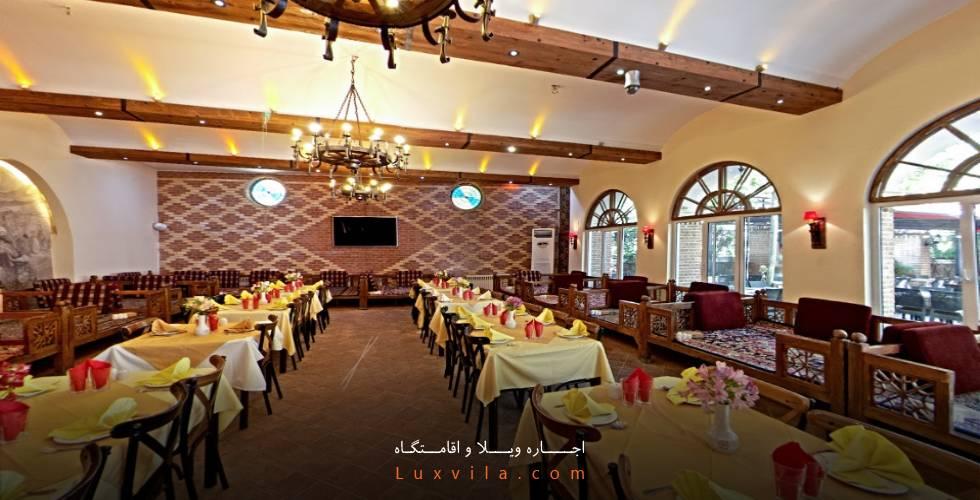 رستوران سفیر فشم