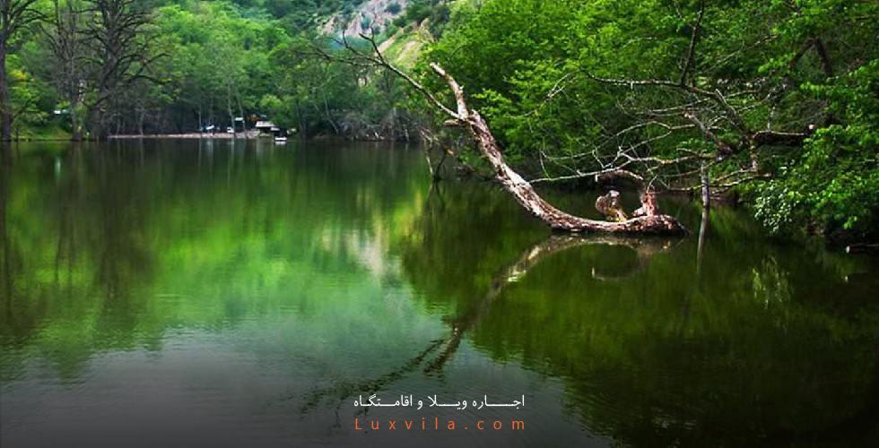 عکس دریاچه الیمالات