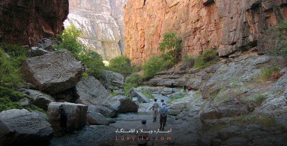 عکس آبشار قره سو