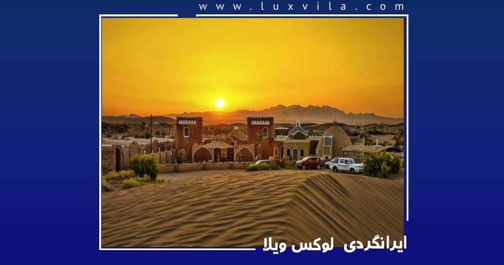 کویرگردی در کویرهای ایران