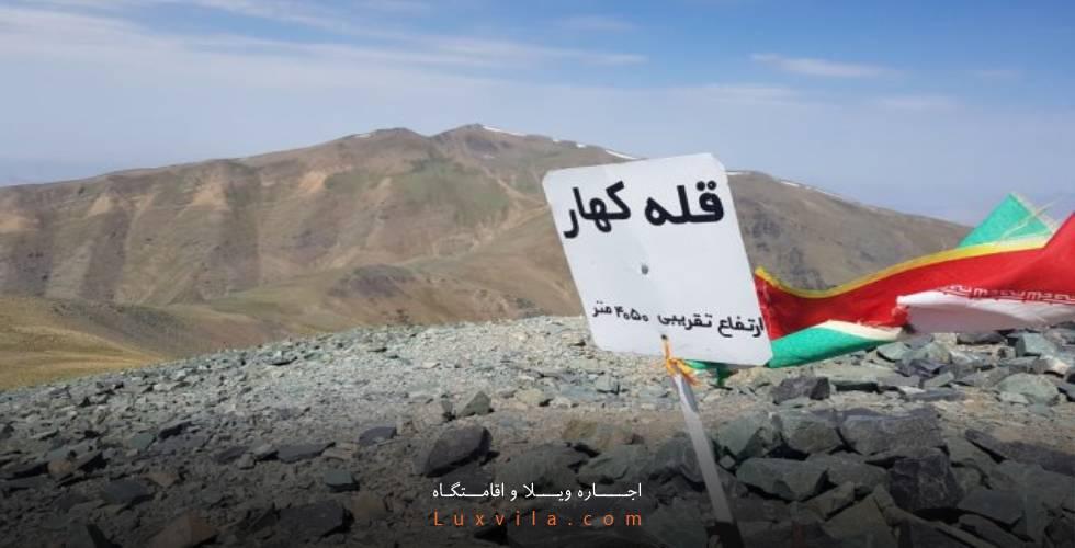 کوهنوردی در کردان