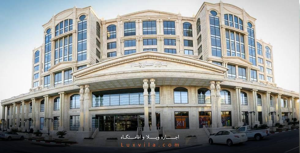 مرکز خرید دامون ساحلی کیش