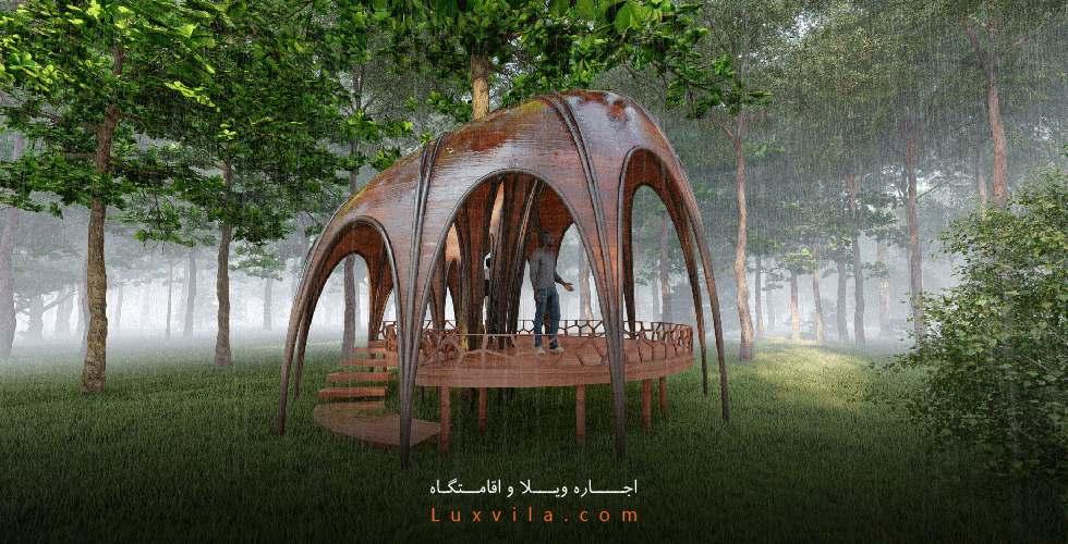 پارک جنگلی ایزدشهر کجاست