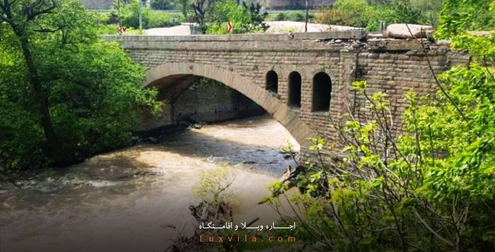 پل زغال چالوس