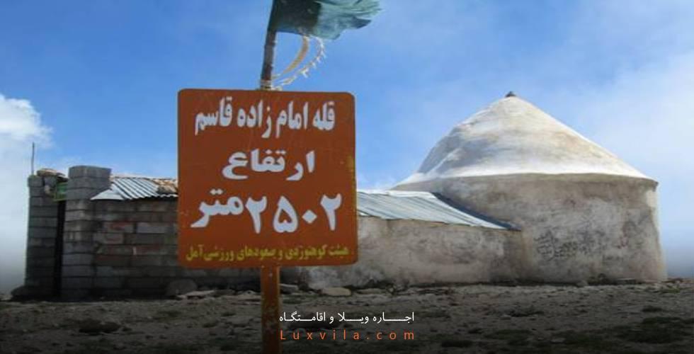 امامزاده یحیی و امامزاده قاسم در روستای فیلبند<