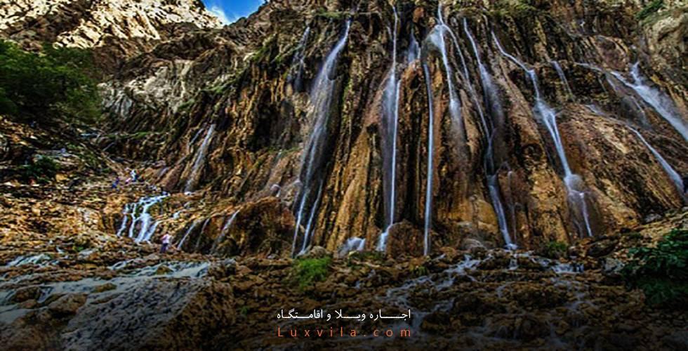 آبشار گروبار