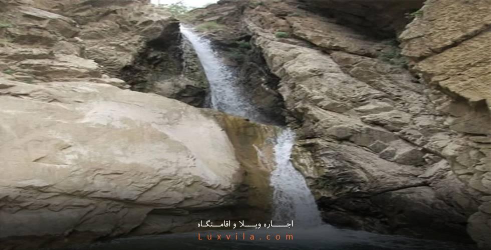 آبشار آینه رود