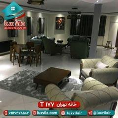 خانه تهران کد T177 مرزداران